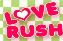 Play Love Rush game