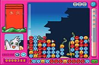 Play Chinese Bubbles game