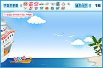 Play Rescue Boat Operator game