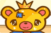 Play Glitter Bear Dress Up game