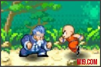 Spelen Dragon Ball Fighting 2.1 spel