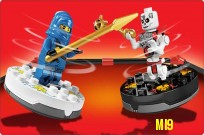 играя Ninjago Battle Arena игра