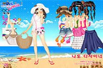 Play Bikini Dress Up game