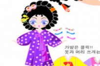 Play Korean Ethnic Doll Maker game