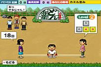 Play Gomutobi game