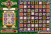 Play Crazy Quilt game