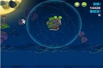 Play Angry Birds Space HD game
