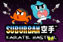 Play Gumball : Suburban Karate Master game