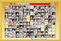Play Naruto Matching Game game