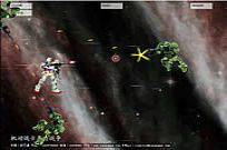 spielen The War Of Mobile Suit Gundam Spiel