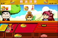 Play Burger Boy game