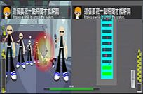 Play 2112 Cooperation - Chapter 2 game