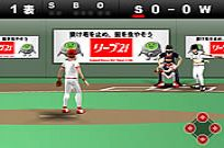 Play Shockwave Baseball game