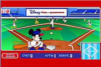 Play Baseball Championship game